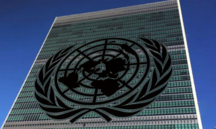 ONU: Irán está cumpliendo con el acuerdo nuclear